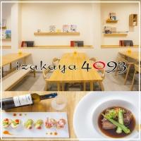 izakaya 4093(ヨンゼロキューサン)