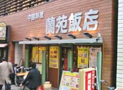 蘭苑飯店 新橋2丁目 / Ranenhanten (Shinbashi 2-chome)