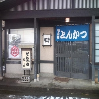 呑喜 / Nonki