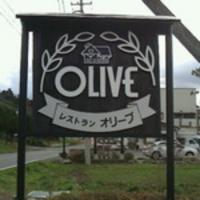 オリーブ / Olive