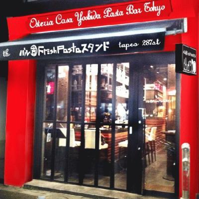 バル吉 Fresh Pasta スタンド