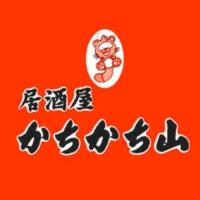 かちかち山 / Kachikachiyama