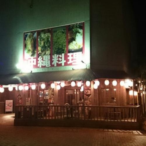 okinawan music カラハーイ/Okinawan music Kalahaai