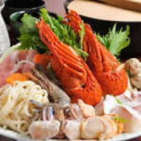 味の横綱 / Aji no yokozuna