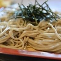 かく田 / Kakuta