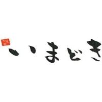 いまどき / Imadoki