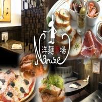 洋麺酒場 Naruze / Youmensakaba Naruze