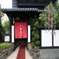 日本料理 紅屋 / Nihonryori Beniya