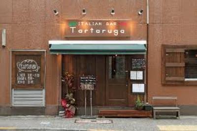 イタリアンバール タルタル―ガ