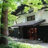 ハイカラ館 / Haikarakan