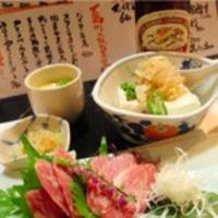 居酒や 蔵明 / Izakaya Kuragari