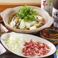 居酒屋 きもと / Izakaya Kimoto