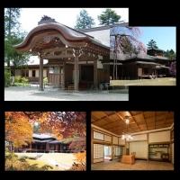 日光田母沢御用邸記念公園 / Nikko Tamozawa Kaiserliche Villa Memorial Park