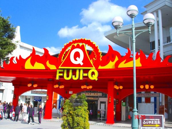 Fuji-Q Highland /富士急ハイランド