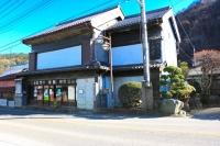 Tsuru City Merchant Museum都留市商家资料馆