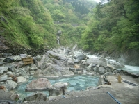 Kuronagi Onsen / 黒 薙 温泉