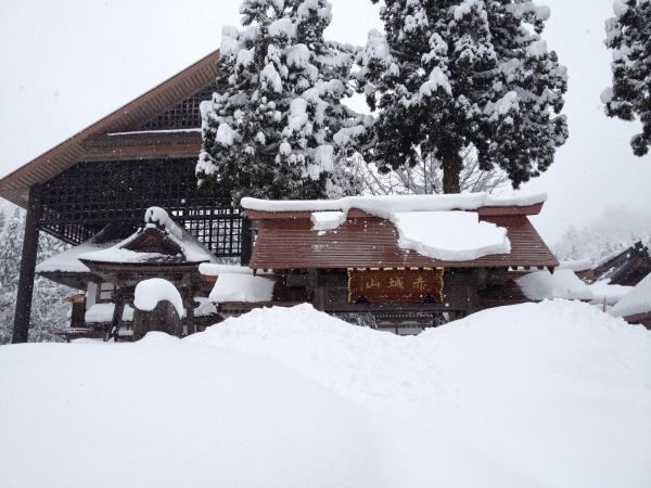西福寺 (魚沼市)