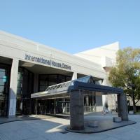 International House, Osaka / 大阪国際交流センター