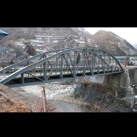 古河橋 / Furukawa Bridge
