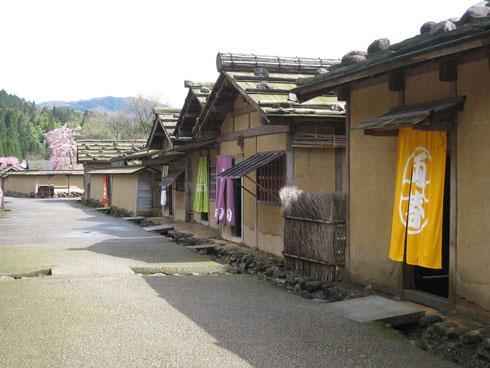Asakura Ichijoyashi vẫn phục hồi cảnh quan thị trấn / 一 乗 谷 朝 倉 氏 遺跡 復原