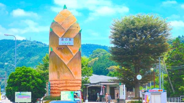 Roadside station Tomizawa / 道の駅とみざわ