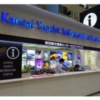 関西ツーリストインフォメーションセンター 関西国際空港 / Kansai Tourist Information Center Kansai International Airport