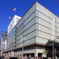 松屋銀座 インフォメーションセンター
