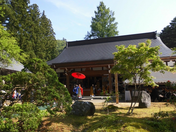 Templo Kikou / 槻 岡 寺