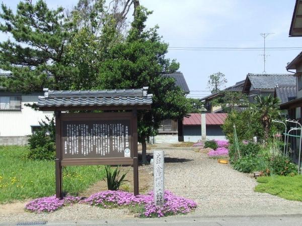 Castillo Fukui / 溝 江城 址