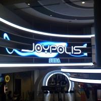 ジョイポリス / Joypolis