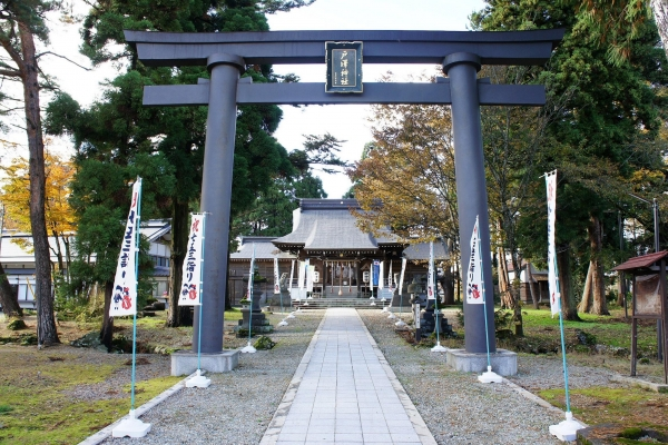 Taman Mogami / 最 上 公園