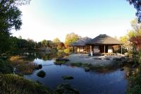 Yōkōkan Garden / 名勝 養 浩 館 (旧 御 泉水 屋 敷) 庭園