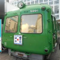 渋谷・ハチ公前広場観光案内所 / Blue frog tourist office