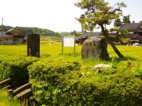 Di tích bất kỳ Gobo / 安 養 寺 跡