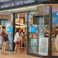 大阪ビジターズインフォメーションセンター・難波 / Osaka Visitors' Information Center, Namba