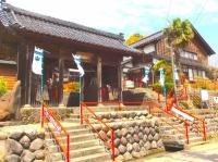 Ioin / 医 王 院