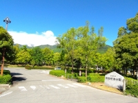 Parque Midaiminami / 御 勅使 南 公園