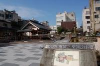 北の庄城址公園・柴田公園