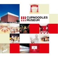 安藤百福発明記念館(カップヌードルミュージアム) / Cup Noodle Museum