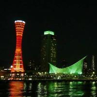 神戸ポートタワー / Kobe Port Tower