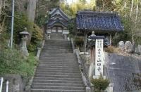Kuil Shirarasan Yamada / 山田 寺