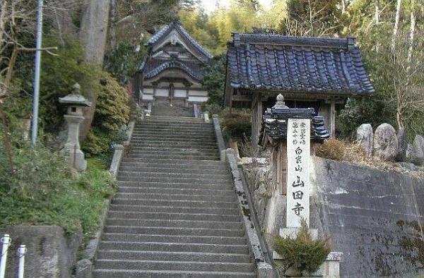 Shirarasan Yamada Temple / 山田寺