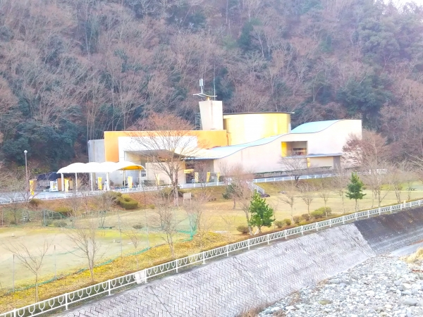 Kaiogonmura Yunookukinzan Museum /甲斐黃金村·湯之奧金山博物館
