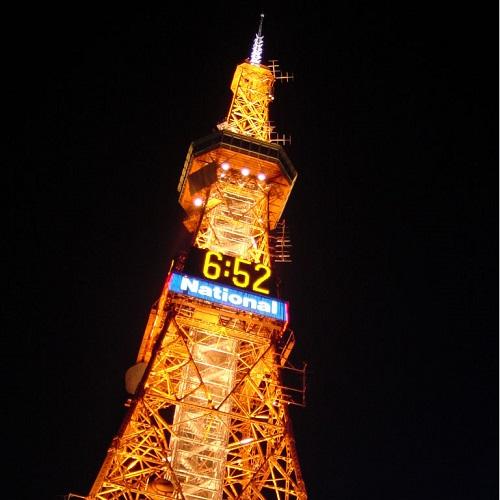 さっぽろテレビ塔 / Der Fernsehturm Sapporo