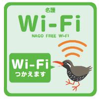 Nago FreeWiFi