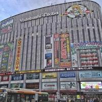 ヨドバシAKIBA /Yodobashi AKIBA