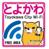 Toyokawa City Wi-Fi/豊川市FREE Wi-Fi