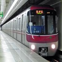 大江戸線 / خط أويدو