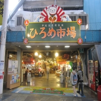 ひろめ市場 /Hiroki Markt