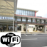 新石垣空港/Sân bay Ishigaki mới